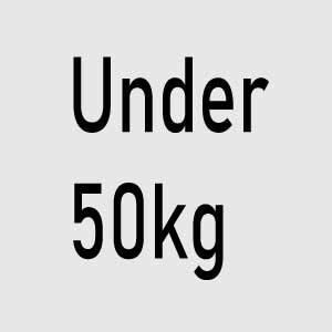 Under 50kg